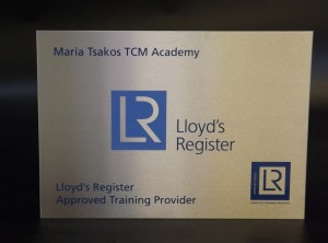 Lloyd's Register Stainless steel plaque